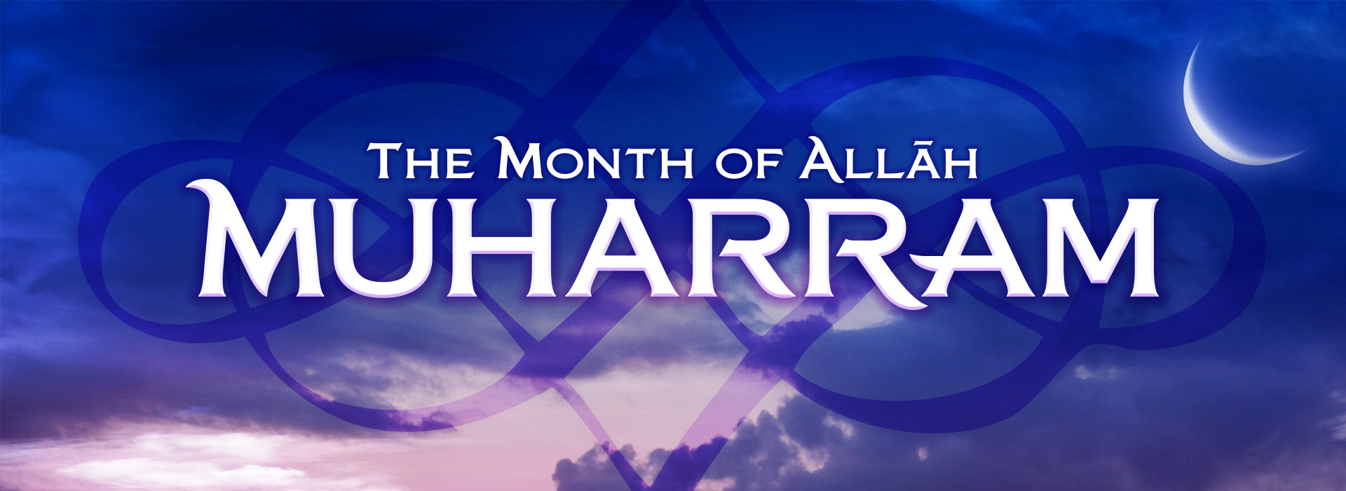 5 Ways to Make the Most of Muharram: The Month of Allah