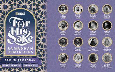 Ramadhan Reminders: For His Sake